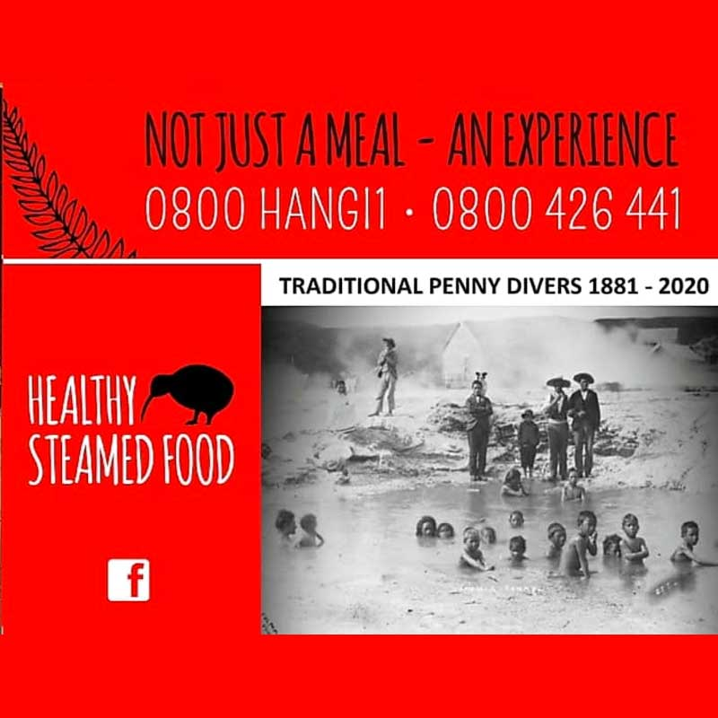 Hot Kiwi Food Logo